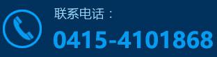 必威官方网站首页医必威苹果客户端下载械联系电话